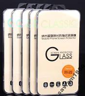Защитное стекло для Samsung Galaxy Alpha G850 закаленное