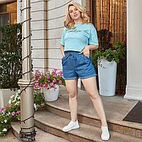 Жіночі стильні джинсові шорти №4120 (р. 48-58) джинс світлий