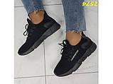 Кросівки текстильні дуже легкі чорні дихаючі К2574, фото 2