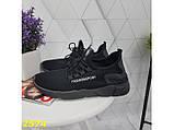 Кросівки текстильні дуже легкі чорні дихаючі К2574, фото 5