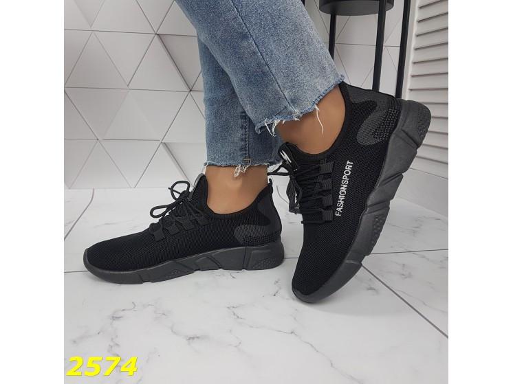 Кросівки текстильні дуже легкі чорні дихаючі К2574