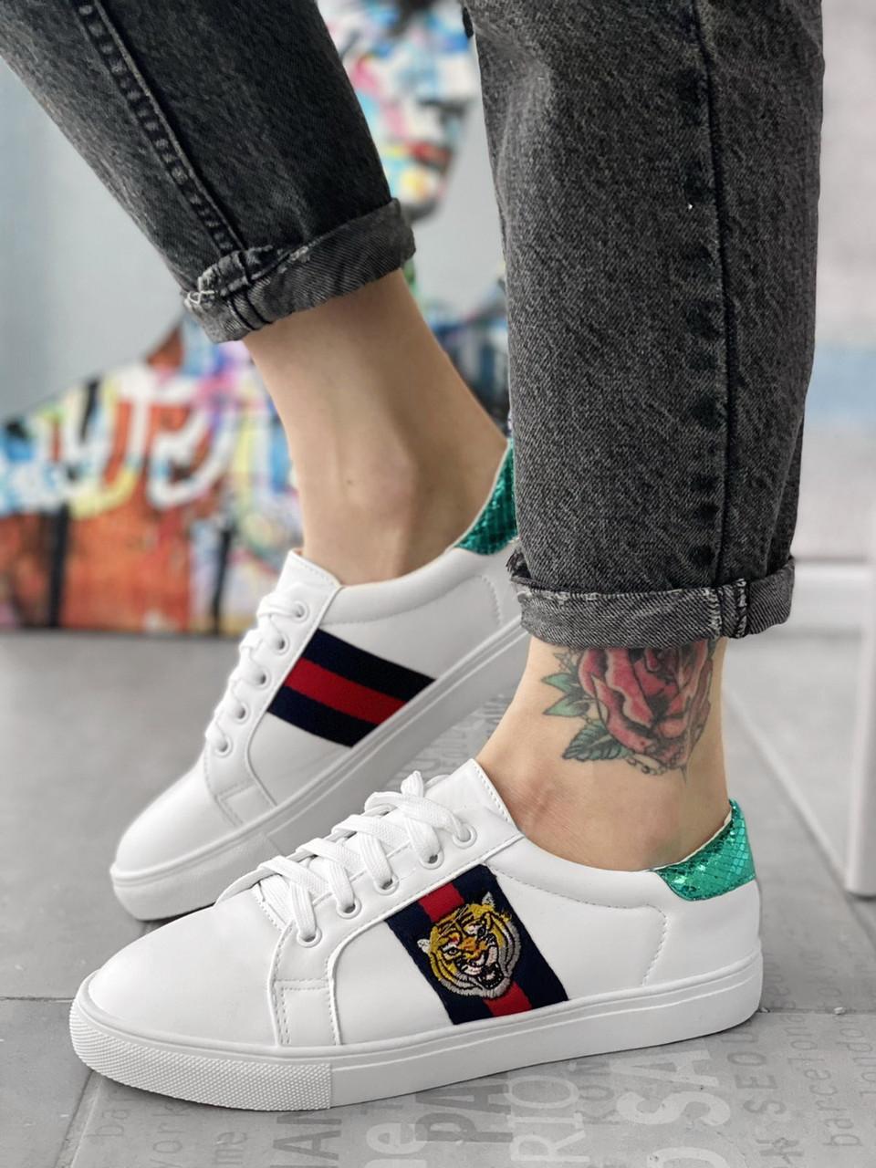Кроссовки G с тигром белые женские брендовые кеды гучи обувь реплика копия