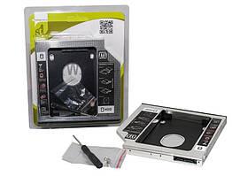 "Адаптер 1StCharger  HDD 2.5"" в отсек привода ноутбука SATA/mSATA (HDC1ST127-1)"
