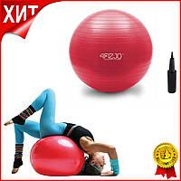 Гимнастический мяч для фитнеса 4FIZJO 55 см Anti-Burst 4FJ0031 Red, фитбол для спины, беременных и похудения