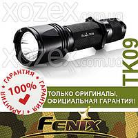 Тактический фонарь Феникс Fenix TK09 Cree XP-G2 (R5) гарантия 5 лет!!!