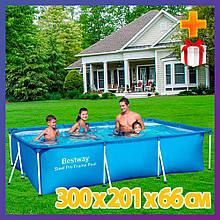 Прямокутний сімейний каркасний басейн Intex 56404 (300x201x66 см) Steel Pro Frame Pool + подарунок