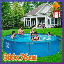 Круглий сімейний каркасний басейн 56416 (366x76 см см) Steel Pro Frame Pool + подарунок