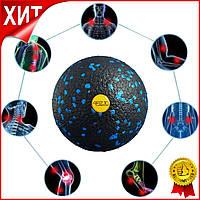 Массажный мяч 4FIZJO Epp Ball 08 4FJ1257 Black-Blue для миофасциального массажа, спины и триггерных точек Cup
