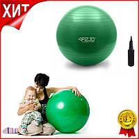 Гимнастический мяч для фитнеса 4FIZJO 75 см Anti-Burst Green, фитбол для спины, беременных и похудения Cup