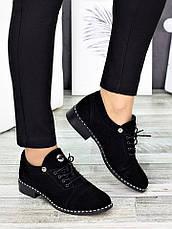 Туфлі чорні замшеві 7271-28, фото 2