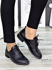 Туфлі чорна шкіра Евелін 7273-28, фото 2