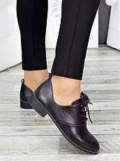Туфлі чорна шкіра Евелін 7273-28, фото 3