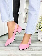 Туфлі рожева замша Molly 7410-28, фото 3