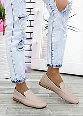 Туфлі мокасини беж шкіряні 7623-28, фото 2