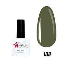 Гель-лак для ногтей Nails Molekula Uv Gel Polish 11 мл, №133 Темно-оливковый