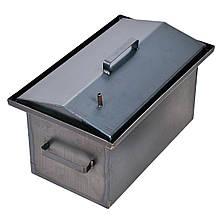 Коптильня гарячого копчення 2мм 520х320х300мм з Гідрозатворів (каганець,каптилка)