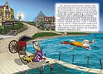Пірати Котячого моря. Книга 7. Жереб кинуто!, фото 3