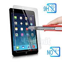 Защитное стекло для экрана Apple iPad mini 1/2/3 твердость 9H, 2.5D (tempered glass)