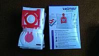 Мешок для сбора пыли пылесоса Zelmer 49.4200 (ZVCA300B) красный.