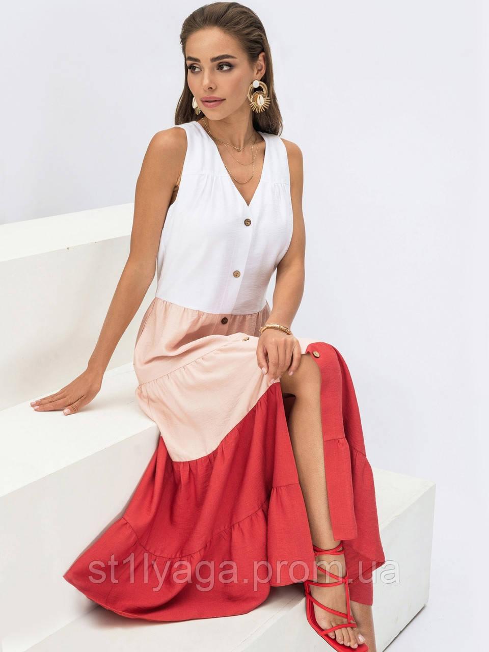 Расклешенное трехцветное платье на застежке пуговицы ЛЕТО