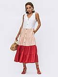 Расклешенное трехцветное платье на застежке пуговицы ЛЕТО, фото 3