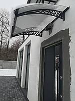Готовый козырек 1,5х1 м Хайтек с монолитным поликарбонатом 3 мм