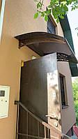 Готовый козырек 1,5х1 м Стиль с сотового поликарбонатом 6мм
