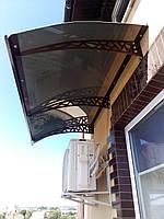 Готовый козырек 2,05х1,5 м Хайтек с монолитным поликарбонатом 4 мм