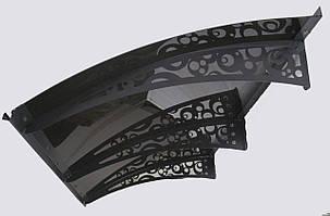 Готовый козырек 2,05х1,5 м Стиль с монолитным поликарбонатом 3 мм