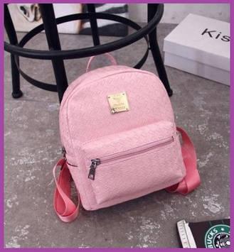 Жіночий рюкзак міський рожевий, Стильний жіночий рюкзак Жіночий рюкзак для міста, Гарний рюкзак
