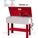 Мийка деталей для автосервісу 150л TORIN TRG4001-40, фото 2