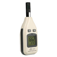 Термогигрометр 0-100%, -30-70°C BENETECH GM1362