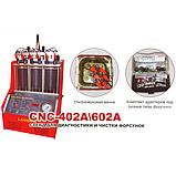 Стенд для промивки форсунок LAUNCH CNC-602A, фото 4
