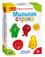 """Набор для творчества """"Мыльная страна """"Овощи. 9010-03 Фрукты"""" Ранок"""