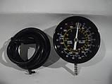 Вакууметр TRISCO G-310, фото 4