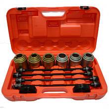 Набор для снятия и установки втулок универсальный СТАНДАРТ HS2075 BRIS2075