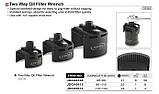 Съемник масляного фильтра универсальный 80-115 мм TOPTUL JDCA0112, фото 2