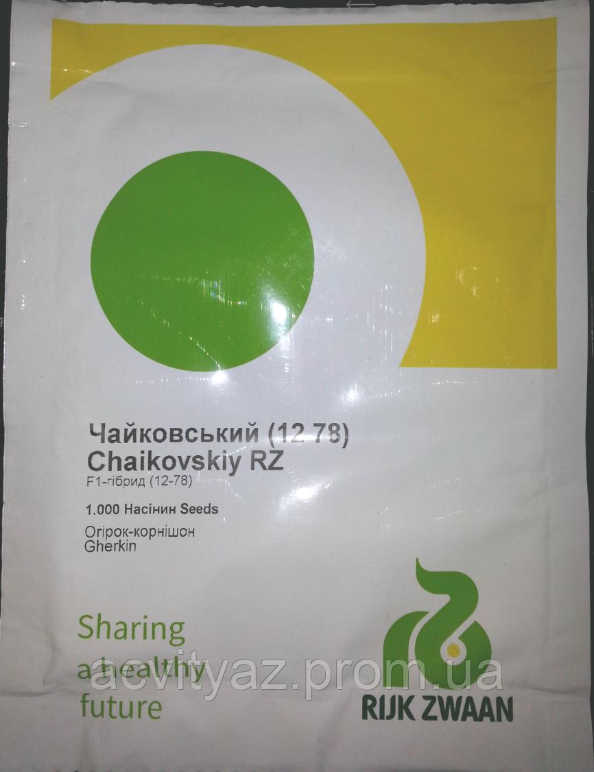 Семена огурца Чайковский (Chaikovskiy RZ) F1 .1000 семян