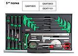 Візок з набором інструментів для СТО TOPTUL (Pro-Line) 7 секцій 229 од. GCAJ0014, фото 6
