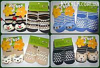 Махровые носочки с тормозками ОПТом, фото 1