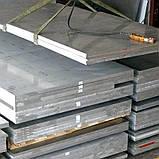 Лист алюмінієвий 8 мм АМГ3 5754, фото 3