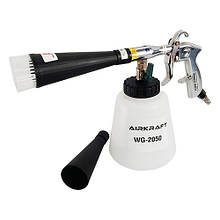 Пістолет для хімчистки салону автомобіля пневматичний (Торнадор) зі змінною насадкою-щіткою AIRKRAFT WG-2050