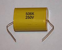 Металлопленочные конденсаторы CL20