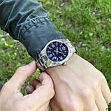 Casio EF-125D-2AVEG Silver-Blue, фото 5
