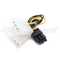 Кабель питания для видеокарт 6 pin PCI-E to 2x Molex, 14 см, фото 3