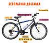 """Міський Велосипед Spark Ride Romb V. 21 26"""" Дюйм Сталева Рама 18 Чорно - Помаранчевий, фото 2"""