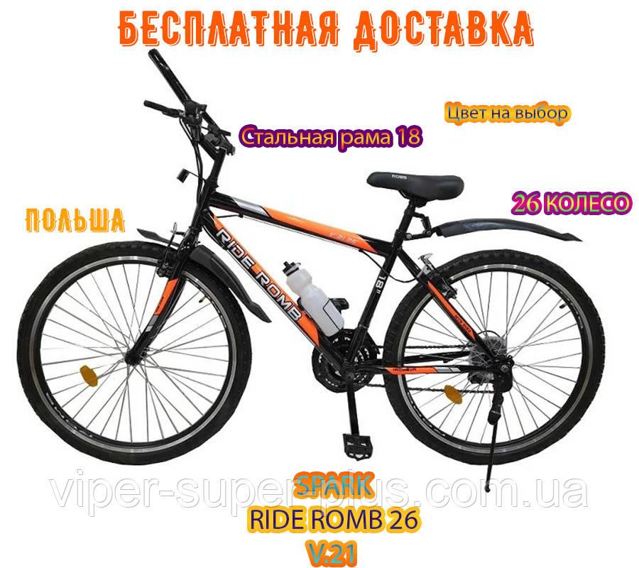 """Міський Велосипед Spark Ride Romb V. 21 26"""" Дюйм Сталева Рама 18 Чорно - Помаранчевий"""