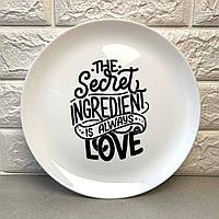 Белая круглая тарелка Любовь - секретный ингридиент 26 см, фото 1