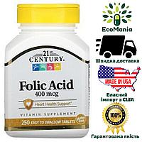 Фолиевая кислота, 400 мкг, 21st Century, 250 легко проглатываемых таблеток (США)