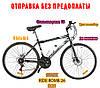 """Міський Велосипед Spark Ride Romb D. 21 26"""" Дюйм Сталева Рама 18 Чорно - Червоний, фото 2"""